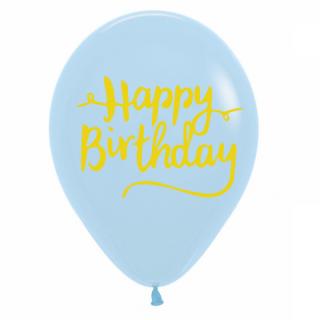 Балон син със златен печат Happy Birrthday 30 см диаметър, микс цветове 6 бр. в пакет