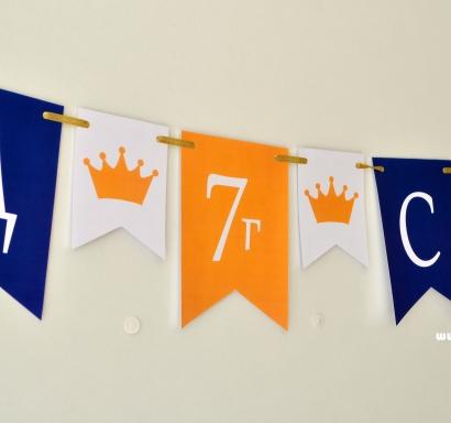 Персонализиран банер Честит Рожден Ден златна Корона с включени две флагчета бонус
