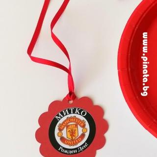 Персонализиран парти медальон Манчестър Юнайтед