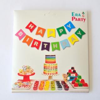 Банер гирлянд Happy Birthday различни цветове с холограмни букви