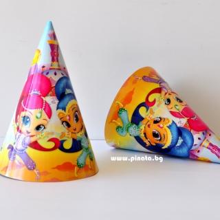 Парти шапка Искрица и Сияйница / Шимър и Шайн
