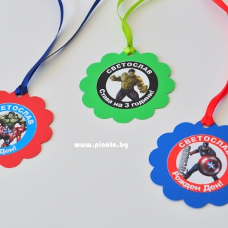 Персонализиран парти медальон  Отмъстителите
