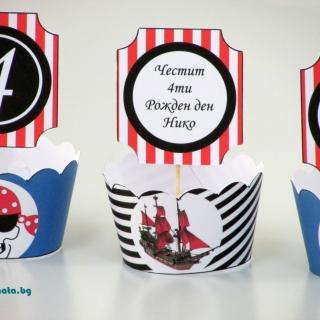 Подложка за мъфини Пиратско парти / Cupcake Wrapper Pirates Party