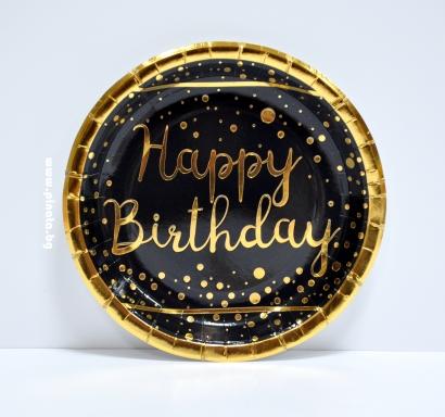 Хартиена чинийка Happy Birthday черна със злато премиум, 23 см