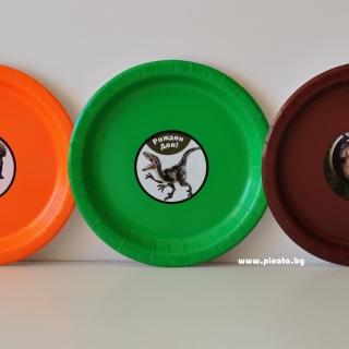 Персонализирана хартиена парти чинийка Динозаври