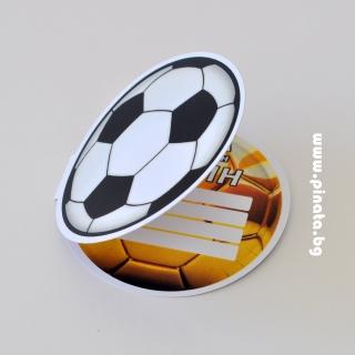 Покана за рожден ден Футбол златна топка, двустранна отваряема