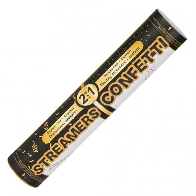 Парти конфета серпентина 2в1, дължина 25 см