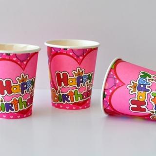 Хартиена парти чашка Честит Рожден Ден / Happy Birthday