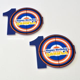 Покана за рожден ден Нърф, двустранна отваряема