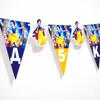 Персонализиран банер Честит Рожден Ден Снежанка и седемте джуджета, с включени 2 бр. фигури бонус
