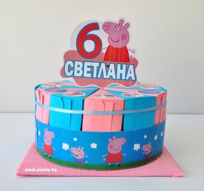 Хартиена торта с  тематична декорация и персонализация Пепа Пиг