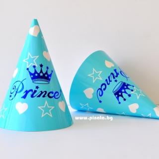 Парти шапка Принц за момче, 6 бр пакет