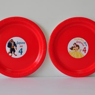 Персонализирана хартиена парти чинийка Красавицата и Звяра