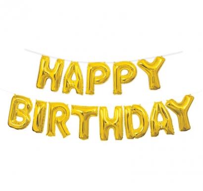 Надпис от фолиеви балони Честит Рожден Ден / Happy Birthday, цвят злато