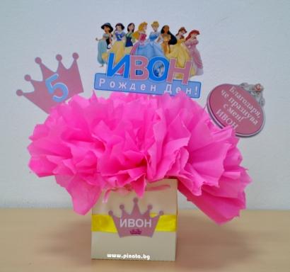 Парти украса за маса Принцеси