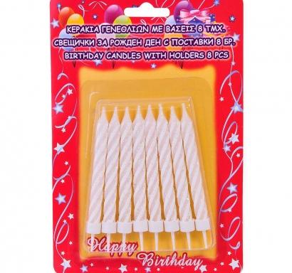 Свещички бели универсални блестящи с поставки,  8 бр в пакет