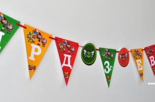 Персонализиран банер Честит Рожден Ден Топ Кадети с вкл. 2 бр флагчета бонус