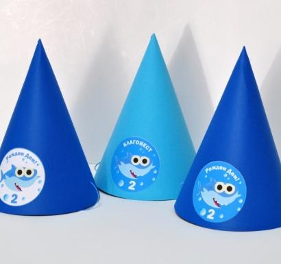 Персонализирана парти шапка Риби Акули