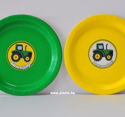 Персонализирана хартиена парти чинийка Трактор, 5бр. пакет