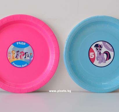 Персонализирана хартиена парти чинийка Малкото Пони, 5бр. пакет