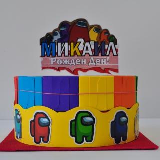 Хартиена торта с  тематична декорация Амонгъс / Among Us