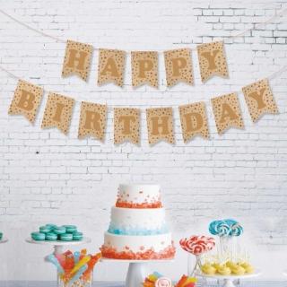Банер гирлянд за декорация - крафт картон и златни блестящи букви Happy Birthday, 2,50 м дължина