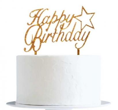 Декорация за торта с текст Happy Birthday в златно, 15х13см
