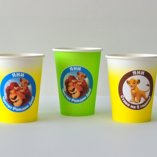Персонализирана хартиена парти чашка 270 мл Цар Лъв