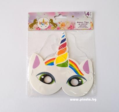 Парти маска Еднорог, 4 бр. пакет