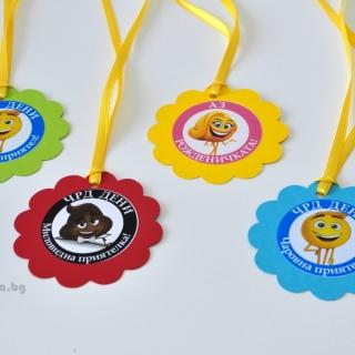 Персонализиран парти медальон Емоджи / Емотикони