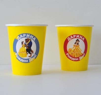 Персонализирана хартиена парти чашка 250 мл Красавицата и Звяра, 5бр. пакет