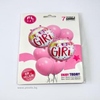 Комплект 7 бр. балони за момиче - 2бр фолио, 5бр пастел
