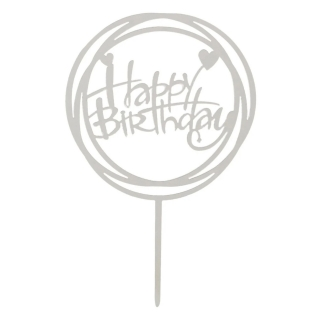 Декорация за торта с текст Happy Birthday в сребърно, 10,3х16,3см