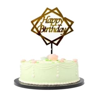 Декорация за торта с текст Happy Birthday в златно, 12х14см