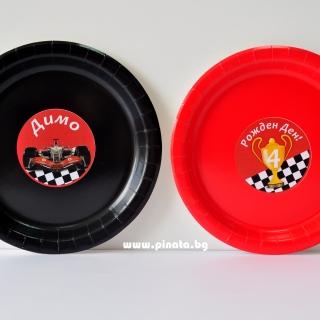 Персонализирана хартиена парти чинийка Формула 1, 5бр. пакет