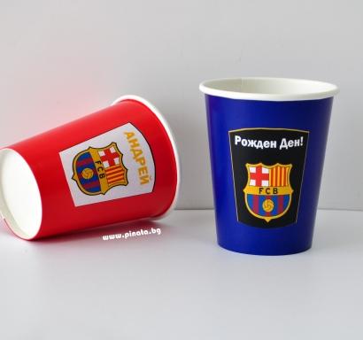 Персонализирана хартиена парти чашка 270 мл Барселона