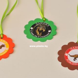 Персонализиран парти медальон  Динозаври