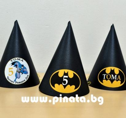 Персонализирана парти шапка Батман