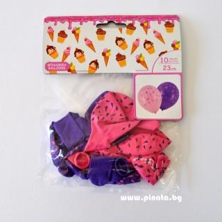 Комплект 10 бр. балони Сладолед , 23 см диаметър в розово и лилаво