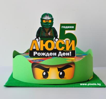 Хартиена торта с  тематична декорация и персонализация Лего Нинджаго