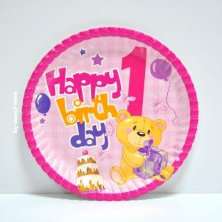 Хартиена парти чинийка Честит първи рожден ден момиче