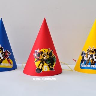 Персонализирана парти шапка Трансформърс
