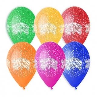 Балони с печат Честит Празник, 30 см /микс цветове/, 6 бр. в пакет