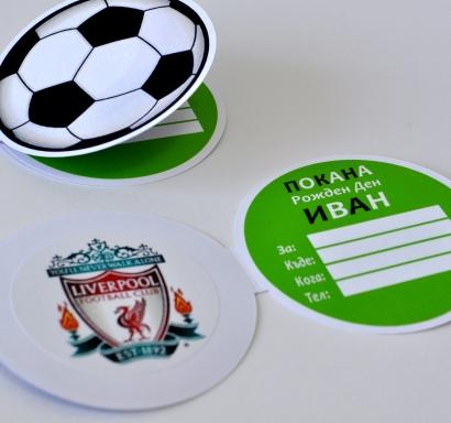 Покана за рожден ден Футбол Ливърпул, двустранна отваряема