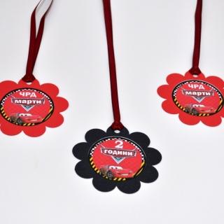 Персонализиран парти медальон Маккуин, 5бр. пакет