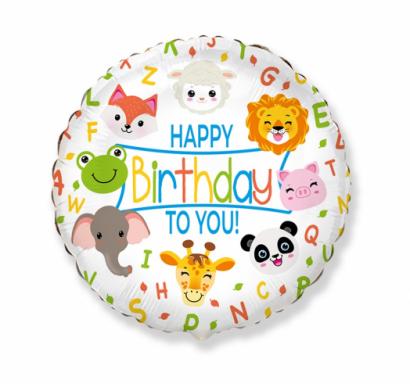 Фолиев балон с Животни и текст Happy Birthday to you, 45 см диаметър
