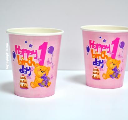 Хартиена парти чашка Честит първи рожден ден момиче