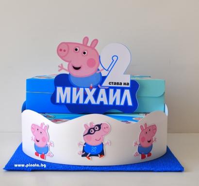 Хартиена торта с тематична декорация Джордж - Пепа Пиг