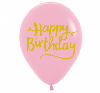 Балон розов със златен печат Happy Birrthday 30 см диаметър, микс цветове 6 бр. в пакет