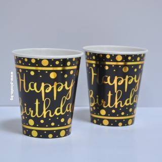 Хартиена чашка Happy Birthday черна с злато премиум